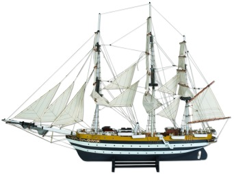 Amerigo Vespucci Model Boat from Batela Home & Giftware.